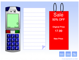 Screenshot of Cell Phone Maths