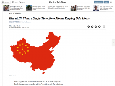 Screenshot of Rise at 11? China's Single Time Zone Means Keeping Odd Hours